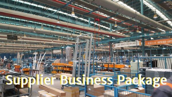 Supplier Business Package